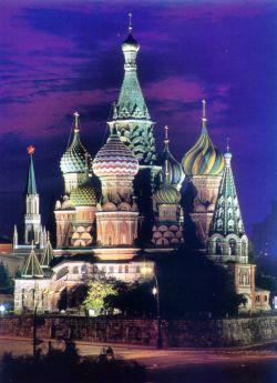 Kremlin, Moscu